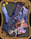 FFXIV_TT_Blue_Dragon.png