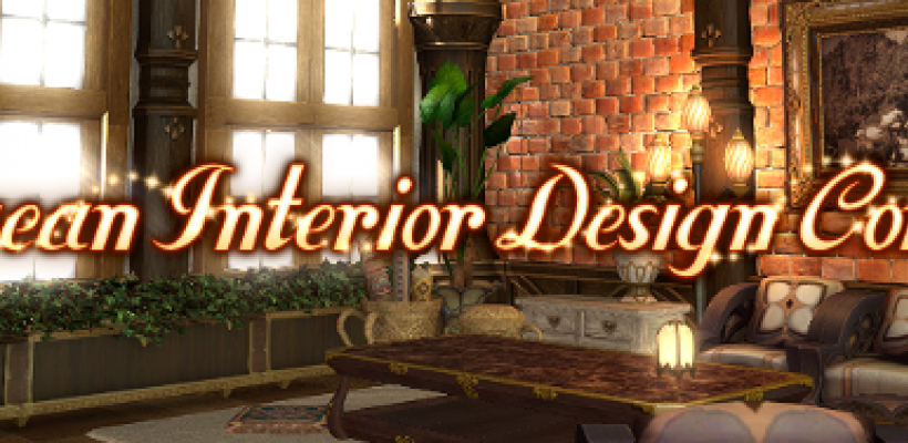 FFXIV News - Announcing the Eorzean Interior Design Contest