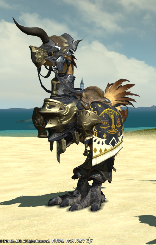 Kylie's Ultimate Chocobo Guide   FFXIV ARR Forum - Final